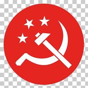 Flag Of The Soviet Union T-shirt Communism Flag Of Macau PNG