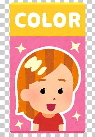 ヘアカラーリング剤 Capelli 理美容 Hair Coloring Cosmetologist PNG