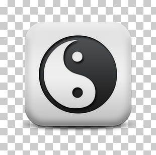 Yin And Yang Symbol Computer Icons Engraving PNG