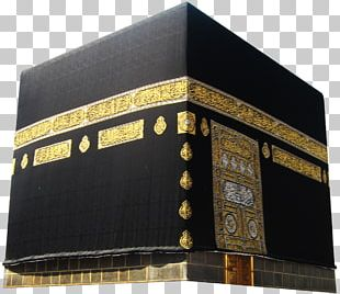 Kaaba Great Mosque Of Mecca Al-Masjid An-Nabawi Black Stone Islam PNG