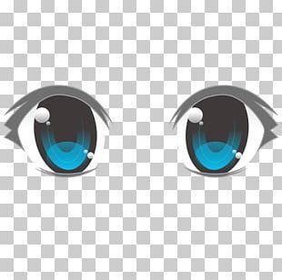 Emoji Eye Smile Face Sticker PNG