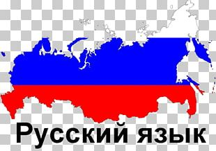 Flag Of Russia Russian Empire Map PNG