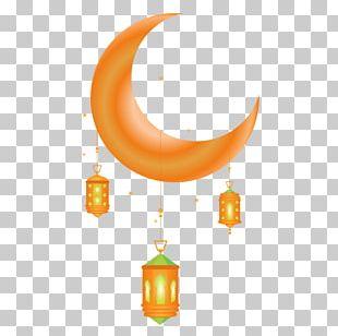 Ramadan Islam PNG