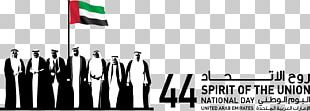Dubai Abu Dhabi National Day Public Holiday Emirates Of The United Arab Emirates PNG