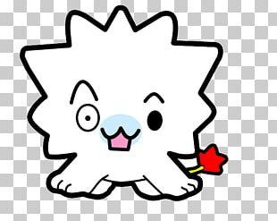 Lion Logo Animation PNG