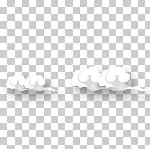 White Cloud Gratis PNG