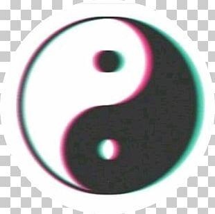 Yin And Yang Sticker PNG