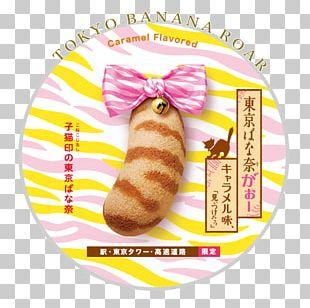 Tokyo Cream Sponge Cake Banana Cake Custard PNG