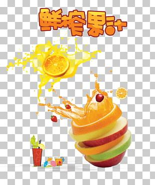 Juicer Cocktail Punch Fruit PNG