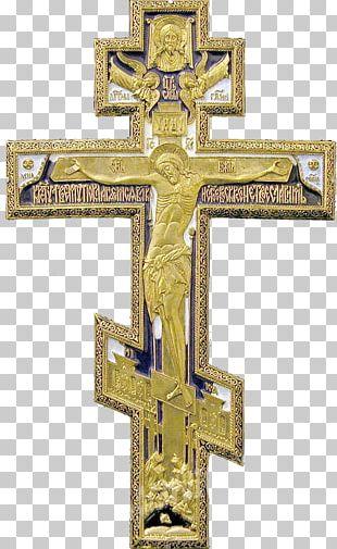 Christian Cross Russian Orthodox Cross Orthodox Christianity PNG