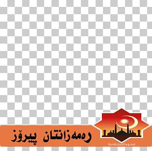 Flag Of Kurdistan Ramadan Eid Al-Fitr Islamic Calligraphy PNG