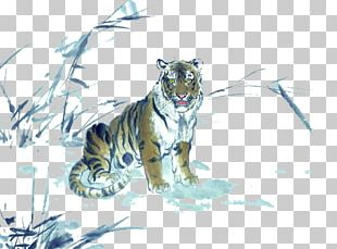 Tiger Chinese Painting Ink Wash Painting PNG