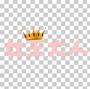 King Text Logo PNG
