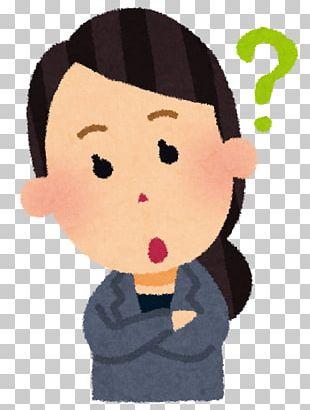 Information Technology Illustration Business Certification Communication PNG