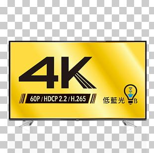 "65"" 4K UHD Eye-Care Display 65IZ7500 4K Resolution BenQ Ultra-high-definition Television 55 Inch UHD HDR Large Eye-Care Smart Display 55SY700 PNG"