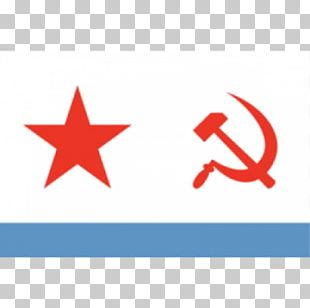 Flag Of The Soviet Union Republics Of The Soviet Union Hammer And Sickle Communist Party Of The Soviet Union PNG