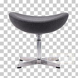 Egg Eames Lounge Chair Foot Rests Table PNG