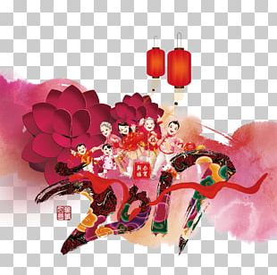 Chinese New Year Chinese Zodiac Rooster New Years Day PNG