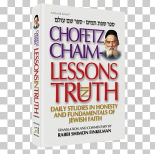 Lessons In Truth Out Of The Woods Author Speech PNG
