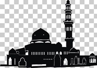 Mosque Computer Icons PNG