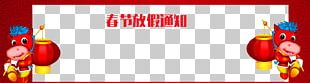 Le Nouvel An Chinois Chinese New Year Reindeer Antlers Holiday PNG