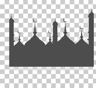 Ramadan Mosque Islam Illustration PNG