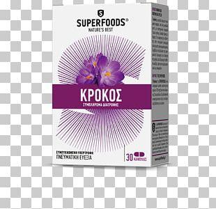 Dietary Supplement Superfood Maca Krokos PNG