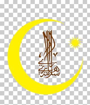 Ketupat Opor Ayam Eid Al-Fitr Eid Al-Adha Holiday PNG