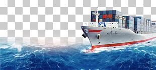 Cargo Ship Freight Transport Freight Forwarding Agency PNG