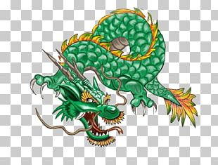 Dragon Serpent China Confucianism PNG