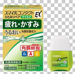 Contact Lenses Eye Drops & Lubricants Pharmaceutical Drug Dosage Form PNG