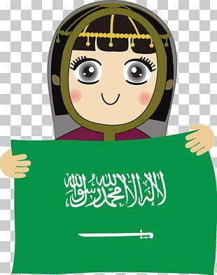 Flag Of Saudi Arabia Flag Of The United Arab Emirates PNG