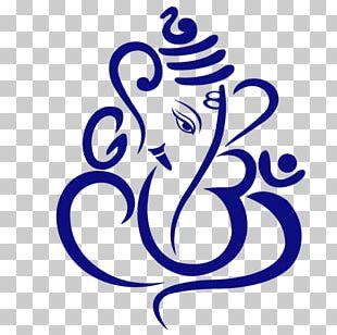 Ganesha Mahadeva Deity Drawing PNG