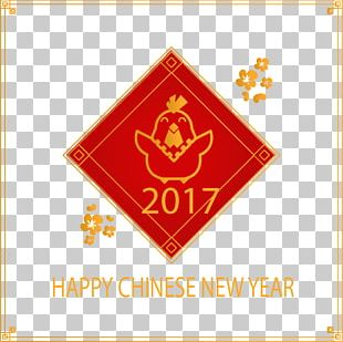 New Years Eve Chinese New Year PNG