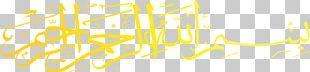 Logo Brand Desktop Pattern PNG