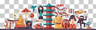 Japan Web Banner Web Design Illustration PNG