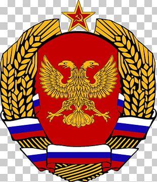 Coat Of Arms Of Russia Russian Empire Russian Democratic Federative Republic PNG