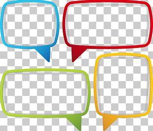 Paper Dialog Box PNG
