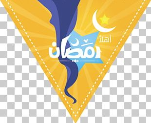 Ramadan Muslim Islam Mosque Month PNG