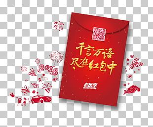 Red Envelope Poster Advertising New Year's Day PNG