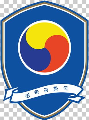 South Korea National Football Team 2018 World Cup South Korea National Under-20 Football Team PNG