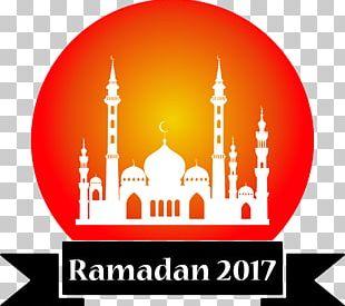 Quran Eid Al-Fitr Islam Eid Al-Adha Ramadan PNG
