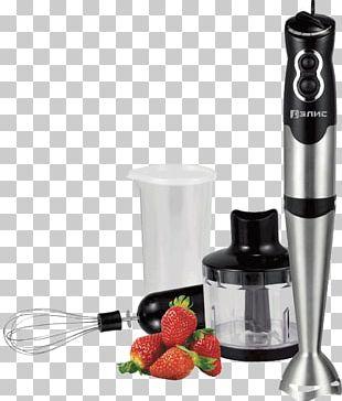 Blender Mixer Home Appliance Food Processor Juicer PNG